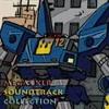 Megas XLR Theme (Original Version)