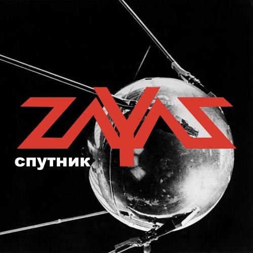 ZAYAZ - Sputnik