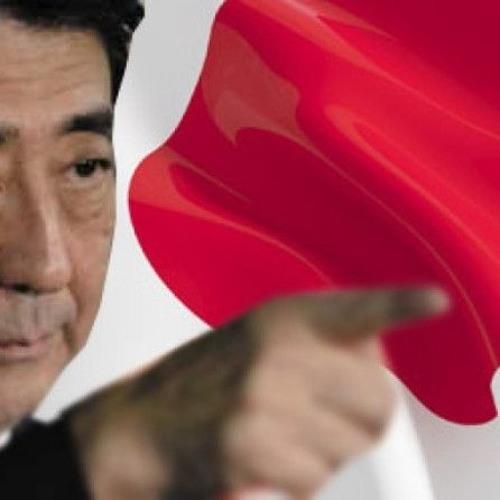 交響曲日本国憲法第2楽章「スケルツオ」 Symphony 'The Constitution of Japan'2nd Movement'Scherzo'