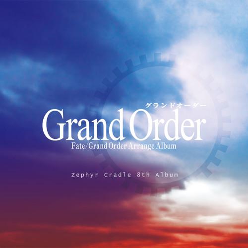 運命 (Fate/Grand Order)