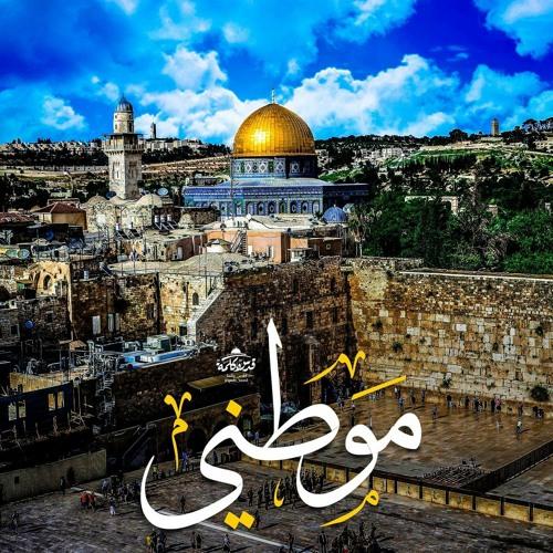 cfc95ec22 يلا امشوا معانا ع فلسطين || فريق الوعد للفن الاسلامي || النسخة الاصلية by  musab albahteny on SoundCloud - Hear the world's sounds