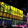 O Rei Leão: o filme clássico da Disney inspira show mágico na Broadway
