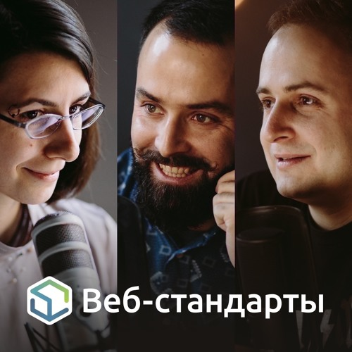 Download Выпуск №120