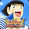 Captain Tsubasa Dream Team OST - Team Italia.mp3