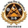 Wing Chun Kung Fu Song - Tao Chan Wing Chun Anthem uniting Ip Man Wing Chun & Shaolin Chan