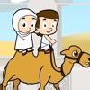 20 Sifat Wajib Bagi Allah - Lagu Anak Indonesia (Musa Trap Remix)