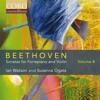 Beethoven Sonatas V. 4 - Track 6 Sonata No. 2 in A major, Op. 12: Allegro piacevole [excerpt]