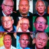 The Gammon Song