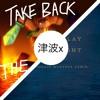 Coldplay - Midnight (Giorgio Moroder Remix) V.S. Captainsparklez & TryHardNinja - Take Back The Night