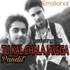 TU KAL CHALA JAYEGA - LATEST HINDI SONG 2018    PANDIT NITISH SHARMA