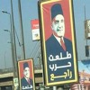 Download Banque Misr - انت تقدر-طلعت حرب مش راجع لوحده .. راجع بكل Mp3