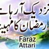 New Tarz | Nazdeek Araha hai Ramzan ka Mahina by Faraz Attari