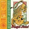 Bengal Sound - Culture Clash (BS001) - Clips