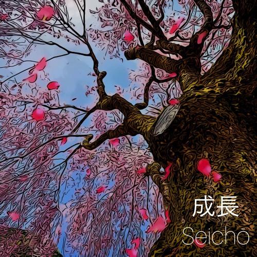 Seicho