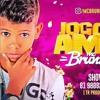 MC BRUNINHO - JOGO DO AMOR EDIT 150 BPM ((KIM QUARESMA)) [ LANÇAMENTO ] 2018 Portada del disco