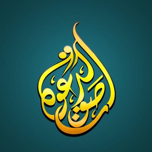 Tilawat e Quran - Voice Of Dawah by VOICE OF DAWAH   Free