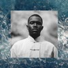 Frank Ocean Type Beat - Dive In [Slow Guitar Instrumental]