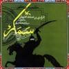 Written By : Faramarz ebn Abdollah