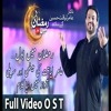 "Dr Aamir Liaquat Hussain Ramazan Naat ""Ramzan Mein BOL"" 2018"