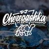 Olexesh - Viel Zu Erzahlen (Instrumental) (speeded up by dj cherepashka)