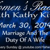 Marriage And The Duty Of A Wife