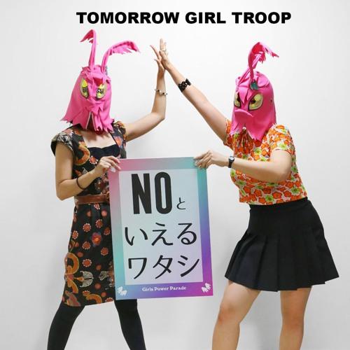 Tomorrow Girls Troop VISITINGS