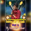 01.Rikshawala Hd  Mix  (Pakka Old Is Gold Vol.1)By Dj Harish Sdnr