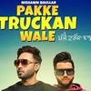 Pakke Truckan Wale    Nishawn Bhullar ft.sukhe