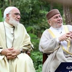 الرضا - د.عمر عبدالكافي و  د.محمد النابلسي - دينًا قيمًا الجزء الثاني - 2018 - 1439