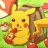 Pokémon XY&Z Ending Pikachu no Uta FULL ポケットモンスター 「ピカチュウのうた」
