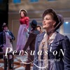 Persuasion CD Release Party At Taproot Theatre Live Recording