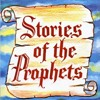 Story of Hazrat Adam (A.S) - The First Prophet of Allah SWT - Part 01