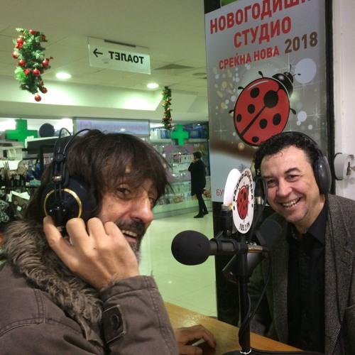 NOVOGODISNO STUDIO NA RADIO BUBAMARA VO TINEX-ZEBRA SO KILI I DJON ILIJA APELGRIN-29.12.2017