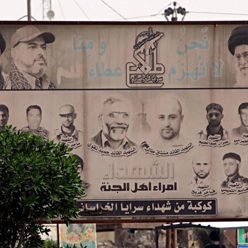 دیدگاهها- چرخش مقتدی صدر بهسوی عربستان؛ کاهش نفوذ ایران در عراق