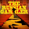 The Russian Gambler Composite - Sacha Puttnam