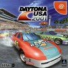 Daytona USA 2001 - The King Of Speed  (Rolling Start!)