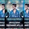 05- Mettu Shiva Pailwan Song ( Hd Theenmar ) Remix  By Dj Kiran Mbnr.mp3