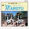 Grupo Maroyu Se Fue Mp3