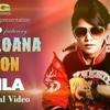 Sholo Ana Mon    By Fuad Feat Mila   Bangla Song 2017   Lyrical Video   ☢☢ EXCLU
