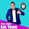 Download Kol Youm - Bego Mp3