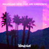 SWU - Mulholland Drive (feat. Amy Kirkpatrick)