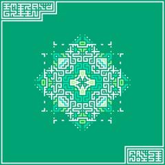 False Noise - Emerald Green