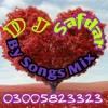 Download Ya Ali (House Mix) - DJ Safdar Mp3