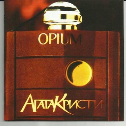 Агата Кристи - Опиум для никого by A Miller