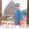 Bhala Mote Paukina-(Human Sagar)- Oye Debashis Remix