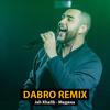 Dabro remix - Jah Khalib – Медина