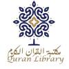 Surat Ad-Dukhan Yasser Aldosri سورة الدخان ياسر الدوسري
