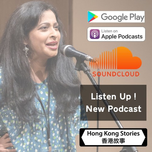 Podcats - 23 May 2018 - Roshani - Matters Of The Heart - Jenn - The Best Auntie