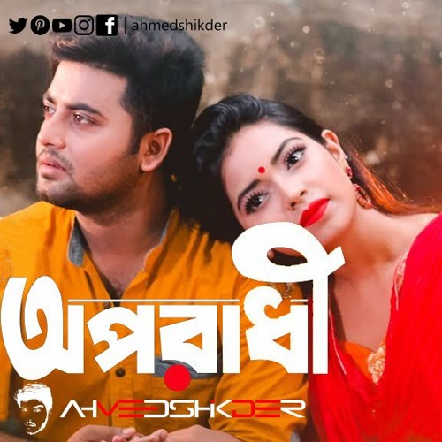 Oporadhi bengali mp3 song by arman alif