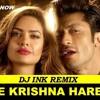 HARE KRISHNA HARE RAM DJ INK REMIX